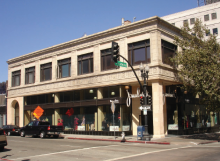 The KROW building, shown from the 19th Street side, as it appeared in 2008